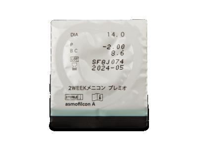 Menicon PremiO (6 leč) - Predogled blister embalaže