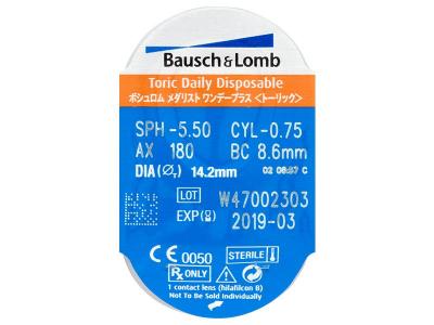 Predogled blister embalaže - SofLens Daily Disposable Toric (30leč)